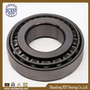 Long Term Supply Inch Taper Roller Bearing Hm220149/10