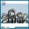 Spherical Roller Bearing + Adapter Sleeve 22260+H3126